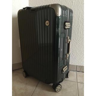 リモワ(RIMOWA)の[新品]リモワ ルフトハンザ エレガンスグリーン 60L(トラベルバッグ/スーツケース)