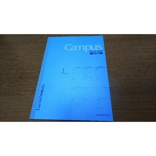 コクヨ(コクヨ)のコクヨ キャンパスダイアリー 手帳【未使用】B5(カレンダー/スケジュール)