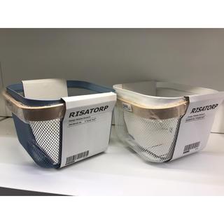 イケア(IKEA)の【2個セット】RISATORP リーサトルプ バスケット(バスケット/かご)
