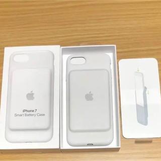 dbd8fcc9aa アイフォーン(iPhone)のApple iPhone 7 スマートバッテリーケース(モバイルケース/