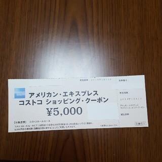 コストコ(コストコ)のRAINBOW様 専用ページ☆(ショッピング)