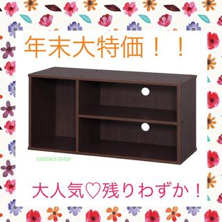 アイリスオーヤマ(アイリスオーヤマ)の大人気♡テレビ台モジュールボックス【送料無料!】(リビング収納)