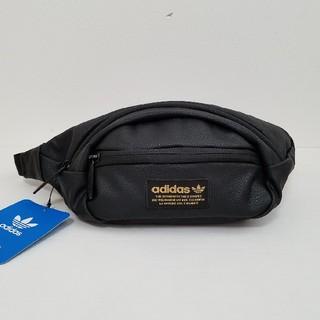 アディダス(adidas)のアディダス オリジナルス ウエストポーチ レザー調 ブラック(ボディバッグ/ウエストポーチ)