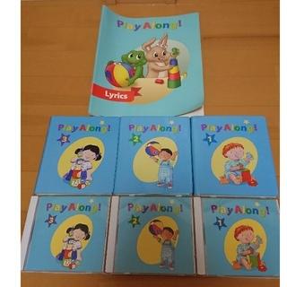 ディズニー(Disney)のプレイアロング 字幕DVD+CD+リリック(キッズ/ファミリー)