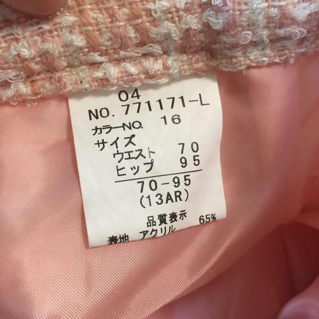 ピンク スーツ 13AR レディースのフォーマル/ドレス(スーツ)の商品写真