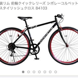 シボレー(Chevrolet)の新品 コルベット クロスバイク(自転車本体)