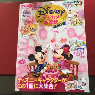 ディズニー(Disney)のディズニー デジカメ 年賀状(その他)