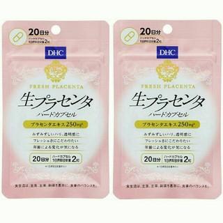 ディーエイチシー(DHC)の◆DHC 生プラセンタ◆20日分 × 2袋◆(その他)