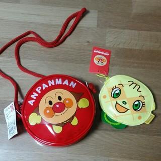 アンパンマン(アンパンマン)のアンパンマン丸ポシェット、コインケース(ポシェット)