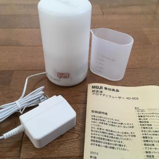 ムジルシリョウヒン(MUJI (無印良品))の無印 超音波 アロマディフューザー 美品(その他)