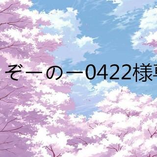 DVD(その他)