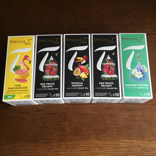 ネスレ(Nestle)のスペシャルT ネスレ カプセル(茶)