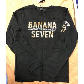 バナナセブン(877*7(BANANA SEVEN))の【新品】バナナセブン  ロンT XL(Tシャツ/カットソー(七分/長袖))