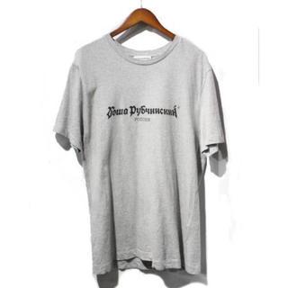 コムデギャルソン(COMME des GARCONS)のgosha rubchinskiy ゴーシャラブチンスキー t shirt M (Tシャツ/カットソー(半袖/袖なし))