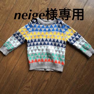 ベビーギャップ(babyGAP)のbabygap セーター(ニット/セーター)