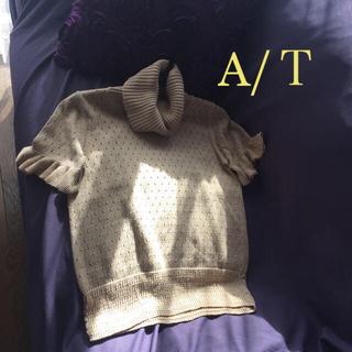 エーティー(A/T)の袖フリルがお洒落♡A/Tのコットンニット(ニット)