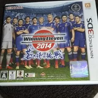 ニンテンドー3DS(ニンテンドー3DS)の任天堂3DSウイニングイレブン2014(野球/サッカーゲーム)