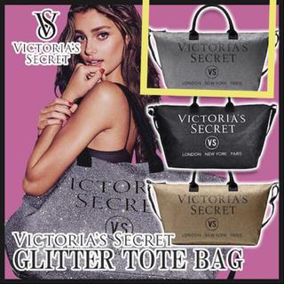 ヴィクトリアズシークレット(Victoria's Secret)のヴィクトリアシークレット ラメ バッグ(ボストンバッグ)
