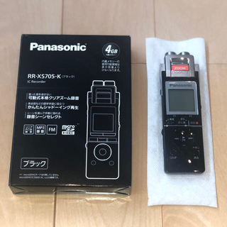 パナソニック(Panasonic)のパナソニック ICレコーダー RR-XS705 美品‼️(その他)
