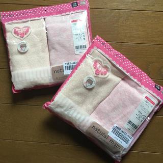 新品☆未使用 犬印 産褥ショーツLL〜3Lサイズ  2枚×2セット(マタニティ下着)