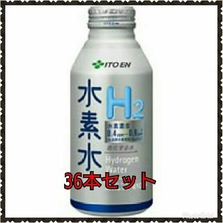 イトウエン(伊藤園)の伊藤園/水素水 410mlボトル缶 36本(ミネラルウォーター)