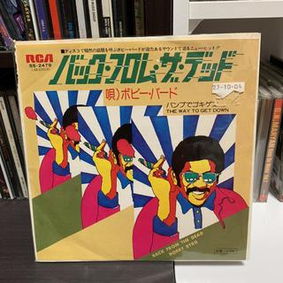 ozero様専用(R&B/ソウル)