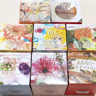ムレスナティー  ①  キューブボックス  8箱(茶)