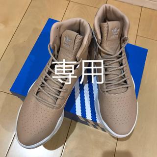アディダス(adidas)の26.0cm 新品 アディダスオリジナルス メンズ ハイカットシューズ(スニーカー)
