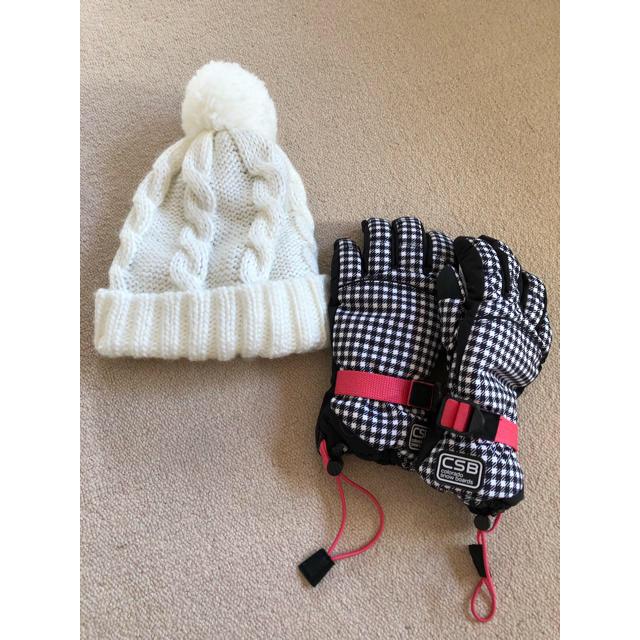 スキー  スノボ  ニット帽 グローブ  セット スポーツ/アウトドアのスノーボード(ウエア/装備)の商品写真