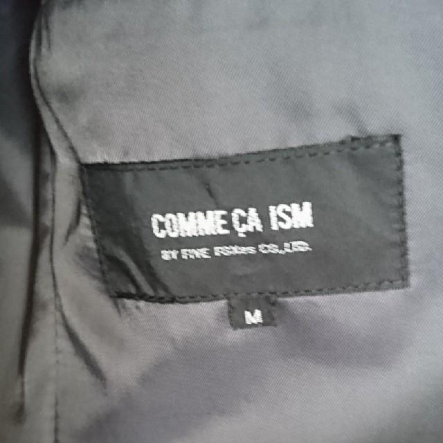 COMME CA ISM(コムサイズム)の【コムサイズム】スーツジャケット メンズのスーツ(スーツジャケット)の商品写真