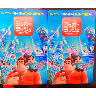 ディズニー(Disney)のシュガーラッシュ  送料無料(洋画)