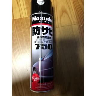 Noxudol (ノックスドール) 750 500mlエアゾール(その他)