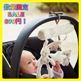 赤ちゃん 喜ぶ メリー おもちゃ ベビーカー チャイルドシート 音が鳴る♡(ベビーカー用アクセサリー)