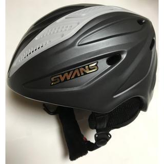 スワンズ(SWANS)のSWANS ヘルメット(その他)