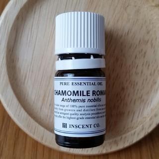 インセント アロマオイル  カモミールローマン AEAJ 表示基準適合認定精油(アロマオイル)