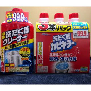 ジョンソン(Johnson's)の洗濯槽 カビキラー(洗剤/柔軟剤)