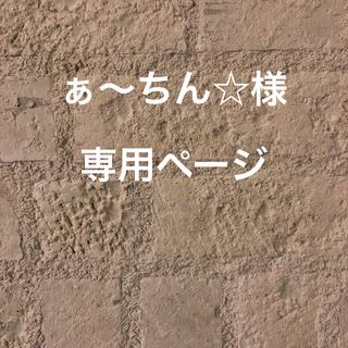 ナイキ(NIKE)のNIKEジャージ上下セット sizeM ホワイト×ピンク ダンス ブーフーウー(ジャケット/上着)