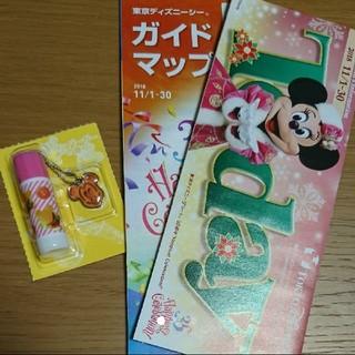 ディズニー(Disney)のディズニー リップ ハンバーガーの香り ディズニーランド ディズニーシー(リップケア/リップクリーム)