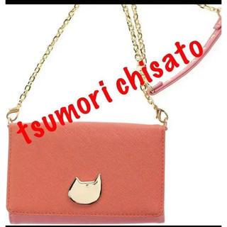 ツモリチサト(TSUMORI CHISATO)のツモリチサト スマホケース パスケース カードケース  (モバイルケース/カバー)
