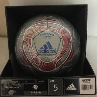 アディダス(adidas)の新品 アディダス スピードセル 5号検定球 AF5813SLR サッカー(ボール)