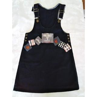 ピンクハウス(PINK HOUSE)のベビーピンクハウス ジャンパースカート110*120 Sサイズ(ワンピース)