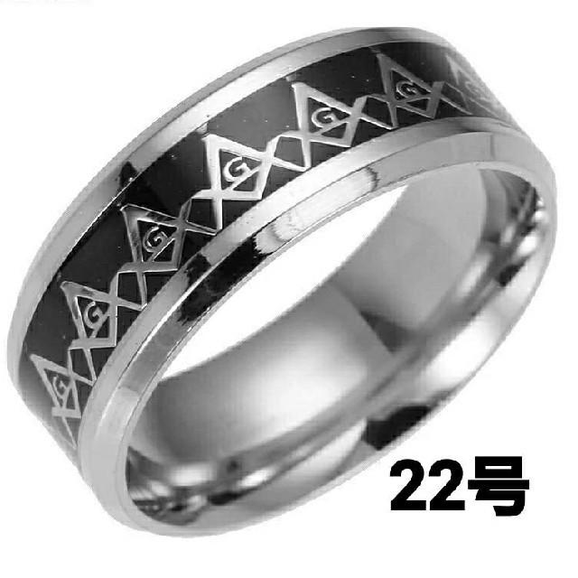 ⭐️400円アクセ❗秘密結社 フリーメイソン リング⭐ メンズのアクセサリー(リング(指輪))の商品写真