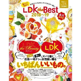 [裁断本]LDK the Best 2018~19 (晋遊舎ムック)(ニュース/総合)