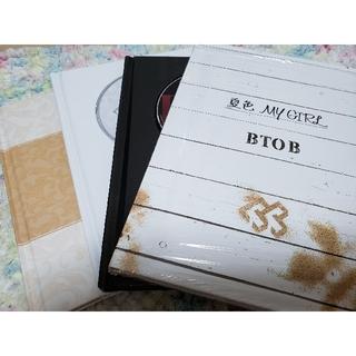 BTOB(K-POP/アジア)