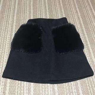 ジーユー(GU)のGU ファー スカート タイトスカート 120cm(スカート)