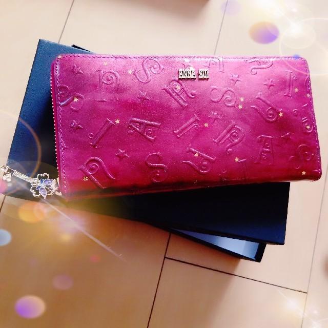 0d89cc061648 ANNA SUI(アナスイ)のアナスイのスパークリングナイト ラウンド長財布 ワイン🍷ブラック