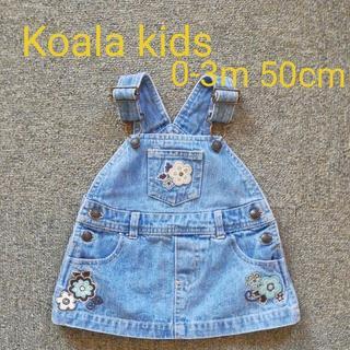 コアラベビー(KOALA Baby)のKoala kids オーバーオール ジャンパースカート(ワンピース)