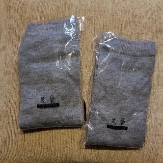 足袋 靴下 二足セット(その他)