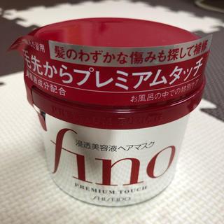 フィーノ(fino)のfino 浸透美容液ヘアマスク(ヘアパック/ヘアマスク)