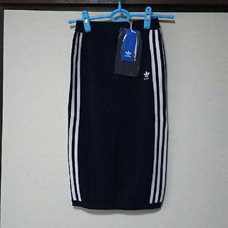 アディダス(adidas)のadidas ニットスカート  サイズ S(ロングスカート)